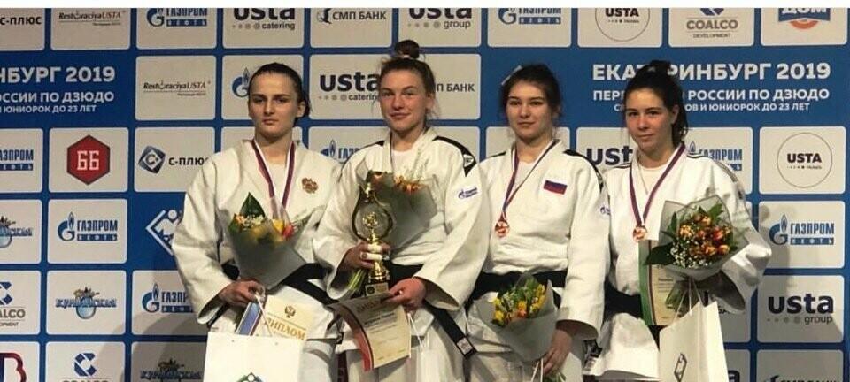 Дзюдоистка из Алупки - бронзовый призер Первенства России, фото-1