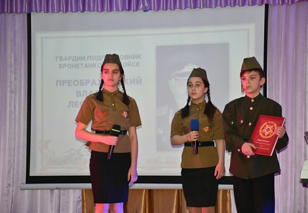 В Ялте подвели итоги конкурса «Мы – наследники Победы» (ОБНОВЛЕНО), фото-3