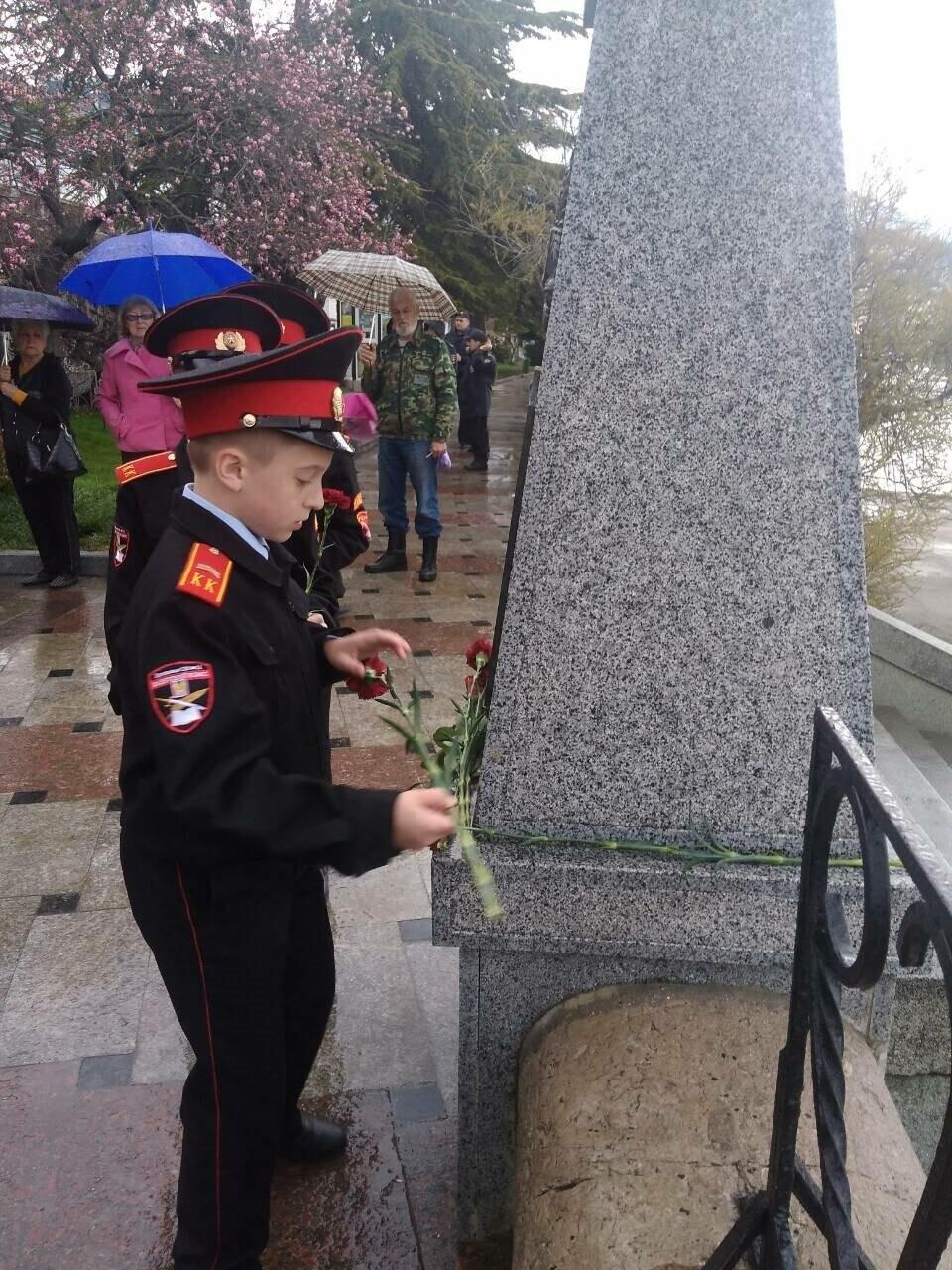 В Ялте почтили память семьи Романовых, фото-1