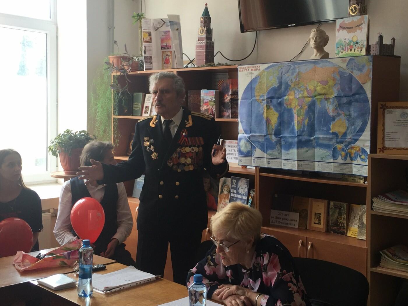 Дети войны рассказали ялтинским школьникам о своём детстве, опалённом войной, фото-3