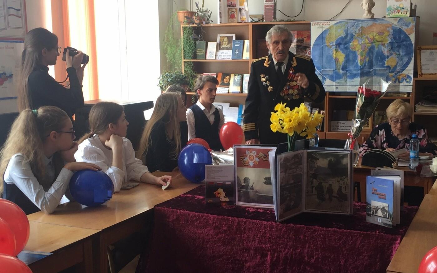 Дети войны рассказали ялтинским школьникам о своём детстве, опалённом войной, фото-4