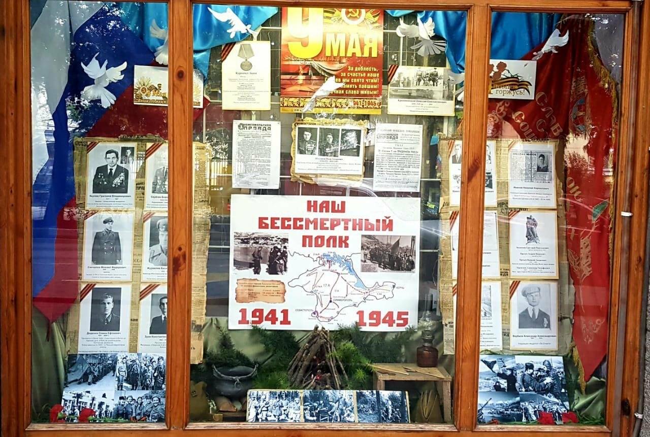 Фотофакт: в Ялте необычно оформили витрину в честь Дня освобождения города от гитлеровцев, фото-1