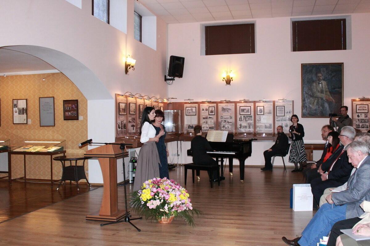 Начала свою работу XXXIX Международная конференция «Чеховские чтения в Ялте», фото-1