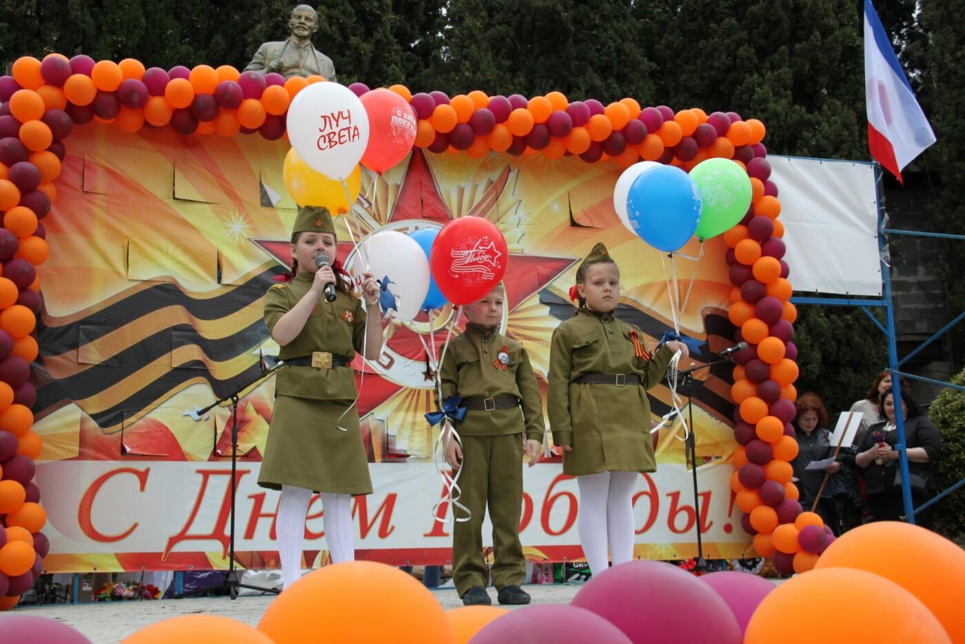 В Ялтинском регионе отметили День Победы, - все события , фото-4