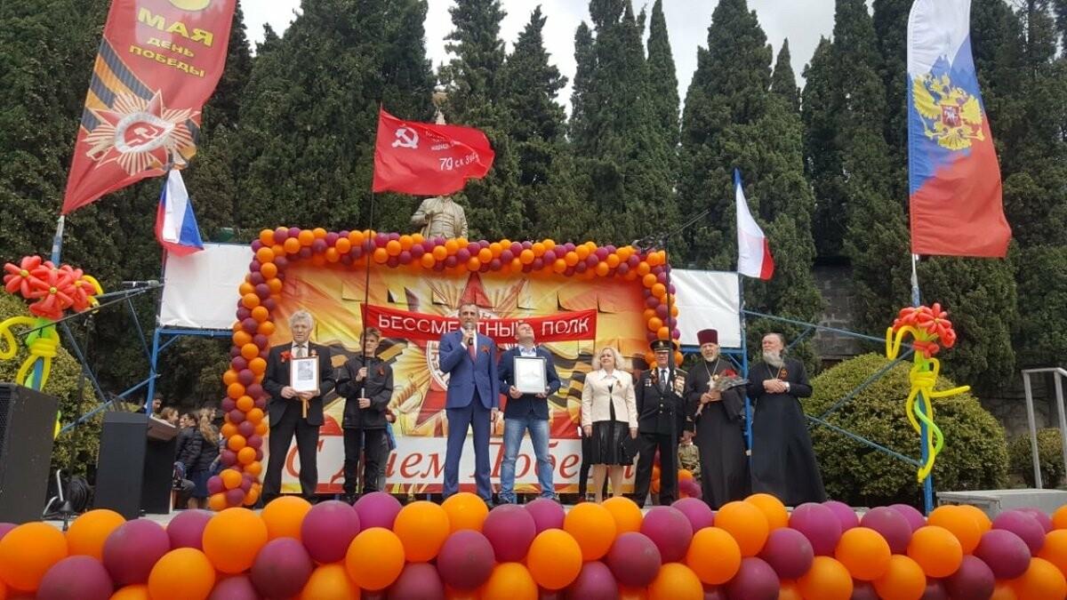 В Ялтинском регионе отметили День Победы, - все события , фото-5