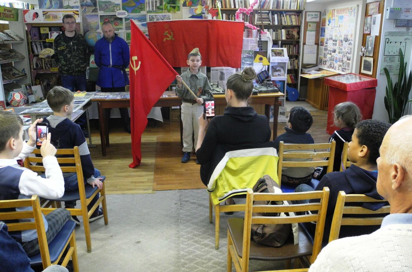 В Ялте провели месячник «Помнить и знать», фото-1