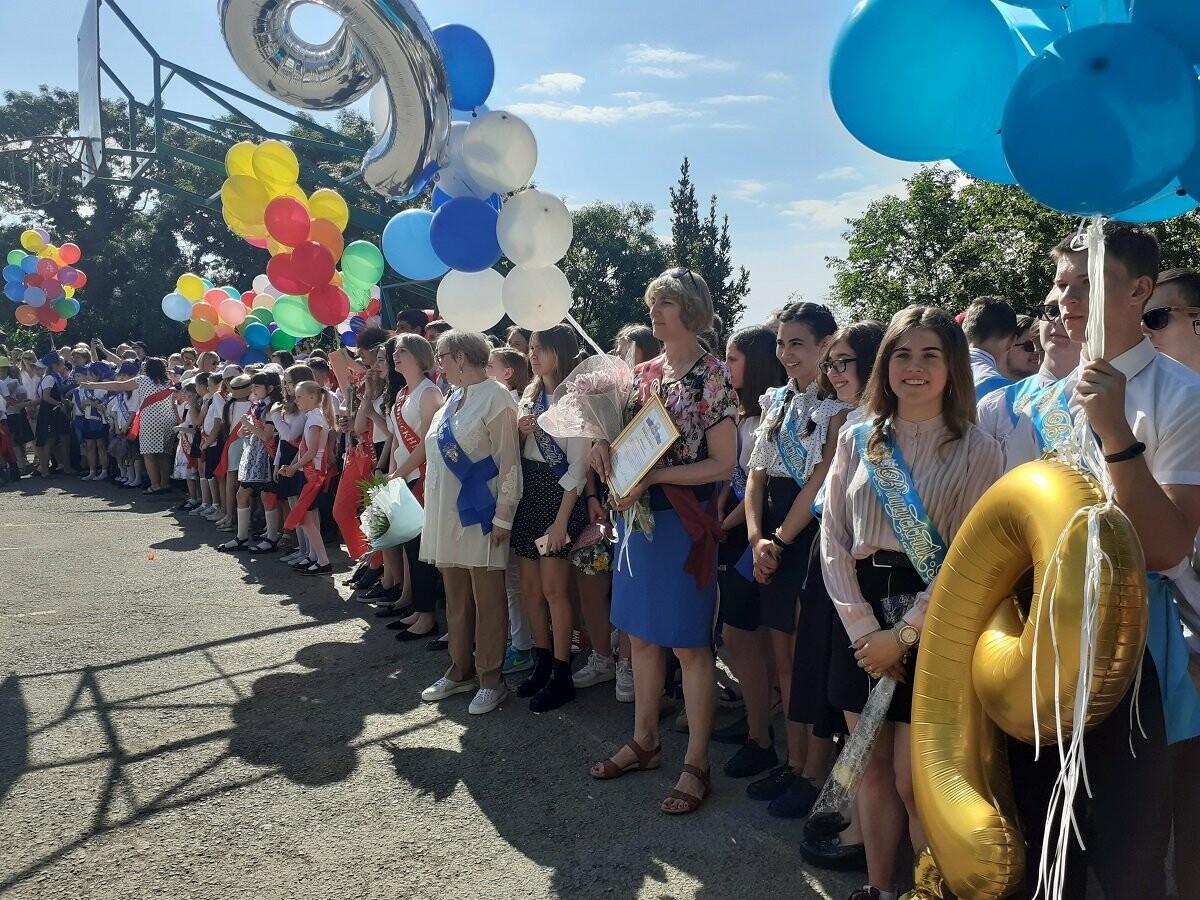 Школьников Ялты поздравили с окончанием учебного года, фото-2