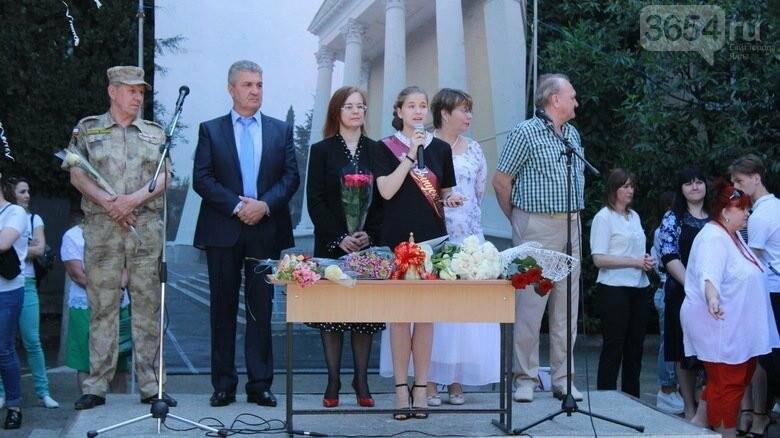 Школьников Ялты поздравили с окончанием учебного года, фото-4