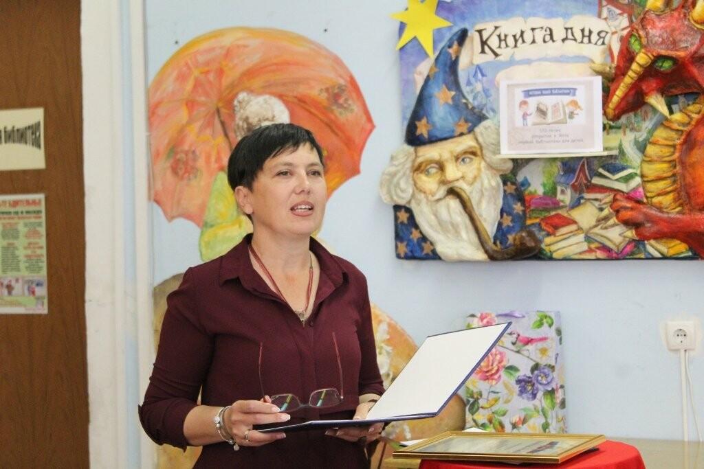 Ялтинская детская библиотека отпраздновала свое 120-летие, фото-1