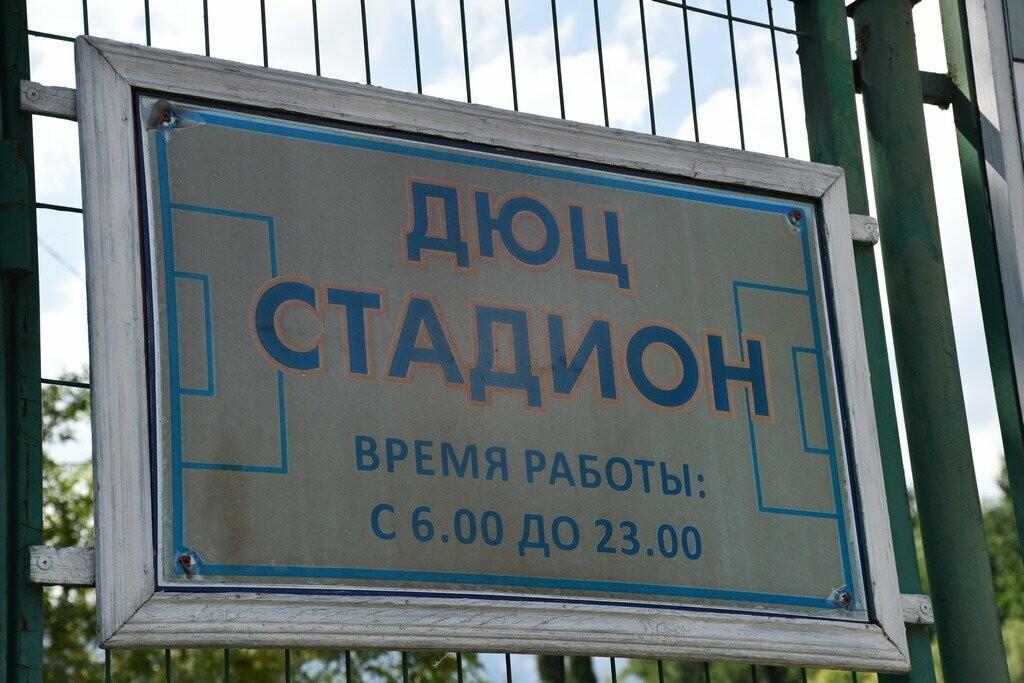 В Ялте начался капитальный ремонт стадиона ДЮЦ (ОБНОВЛЕНО), фото-3