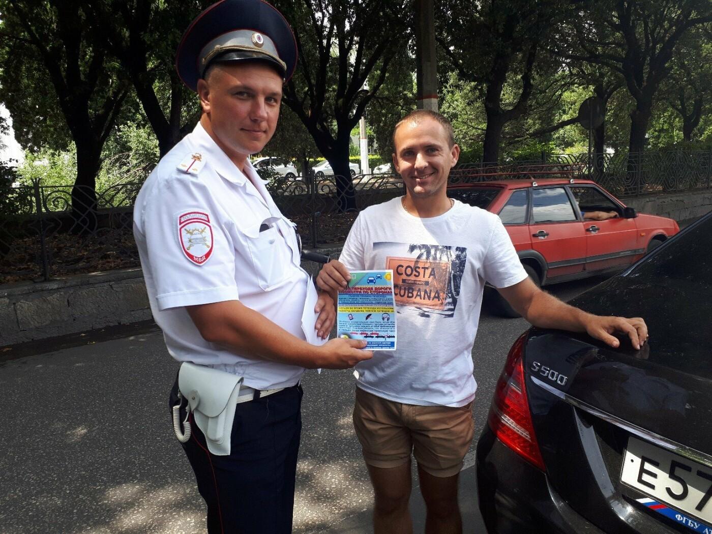 В Ялте ГАИ проводит профилактическое мероприятие «Безопасность пешехода!», фото-1