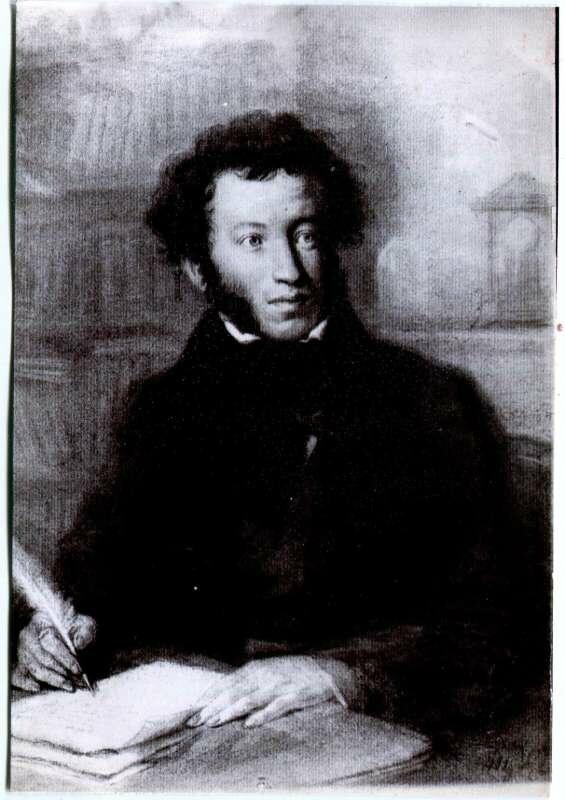 Александр Пушкин и Фридрих Стевен - брат первого директора Никитского сада - соученики, фото-1