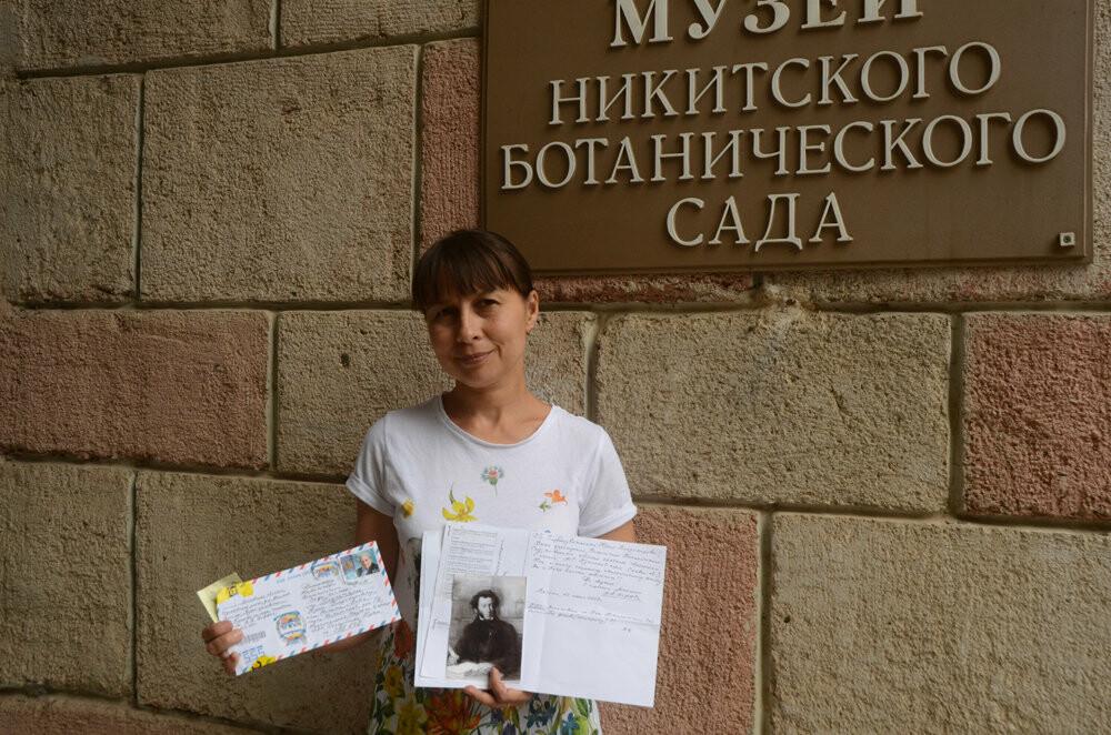 Александр Пушкин и Фридрих Стевен - брат первого директора Никитского сада - соученики, фото-3