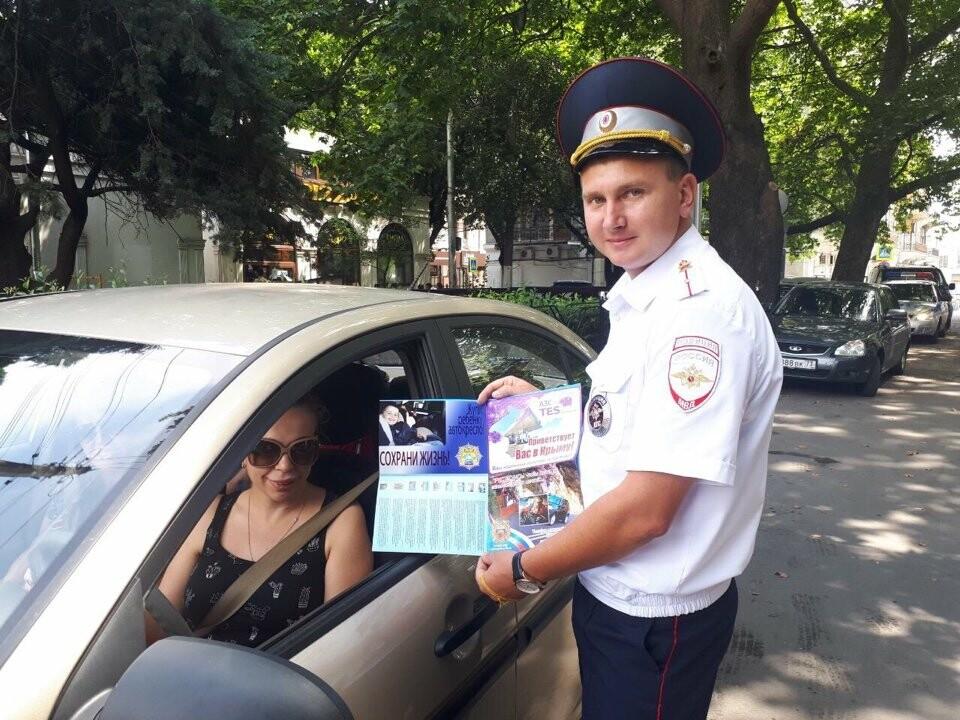 В Ялте подвели итоги проведения профилактического мероприятия «Безопасность пешехода», фото-2