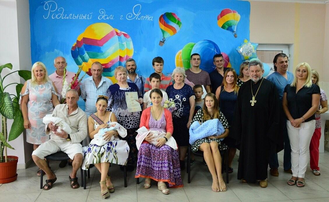 В родильном доме Ялты провели церемонию имянаречения, фото-1