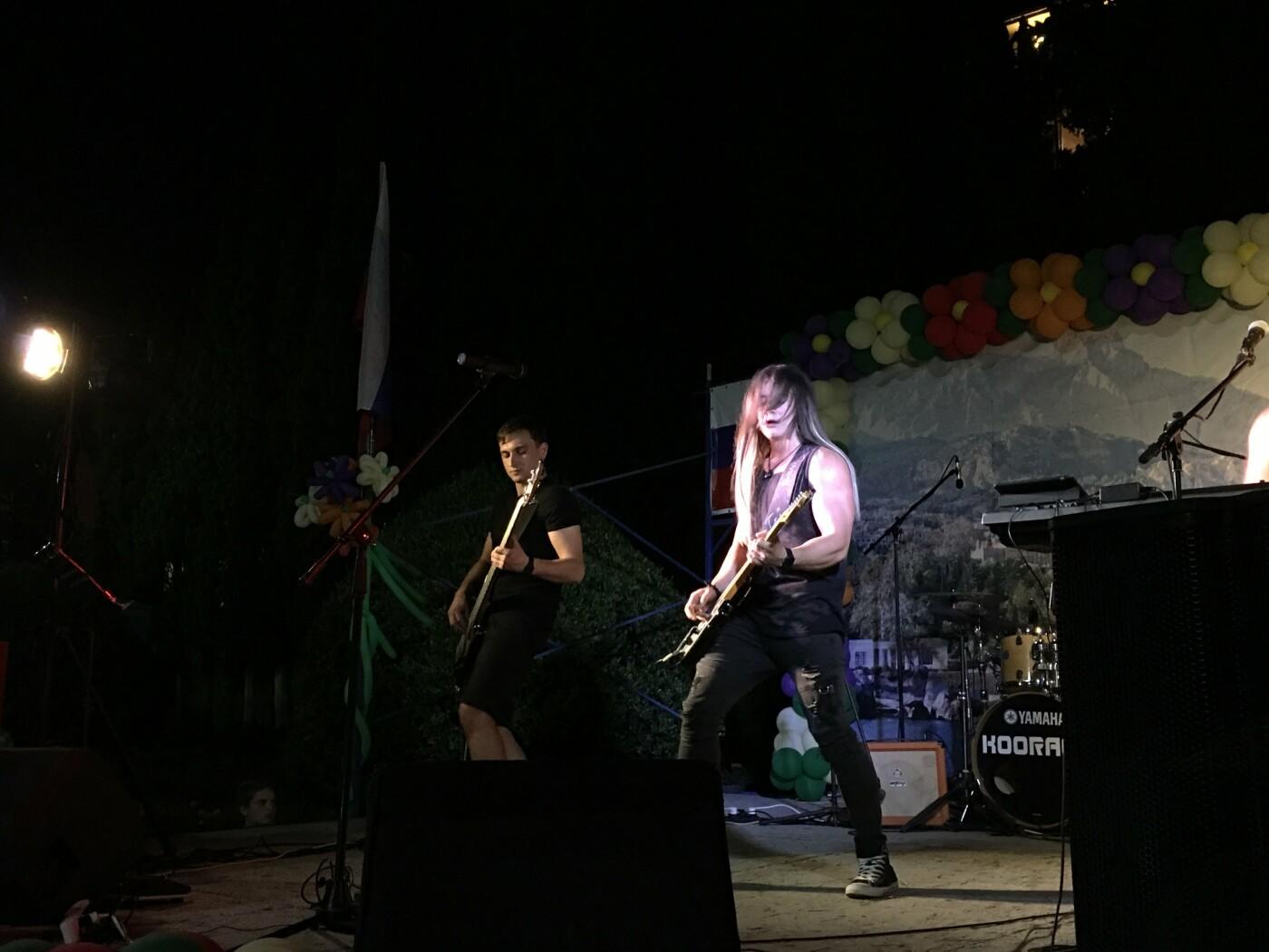 В Алупке отпраздновали 81-й день рождения города, фото-7