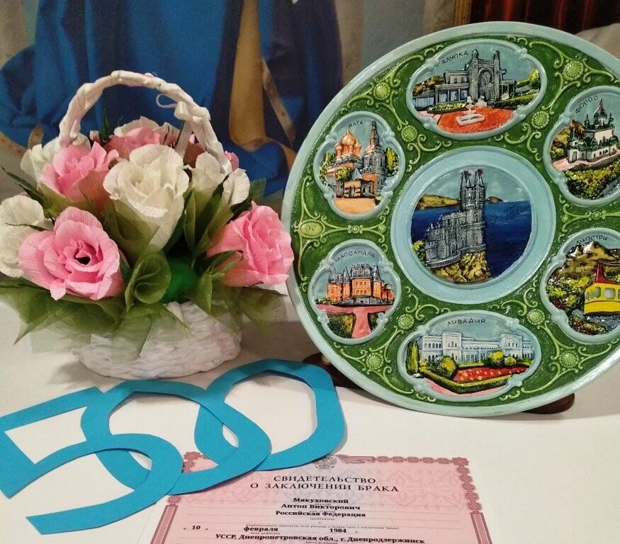 В Ялте с начала года зарегистрировали брак 500 пар, фото-1
