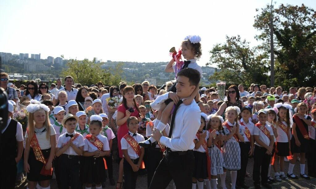 В Ялте официально стартовал новый учебный год, фото-1