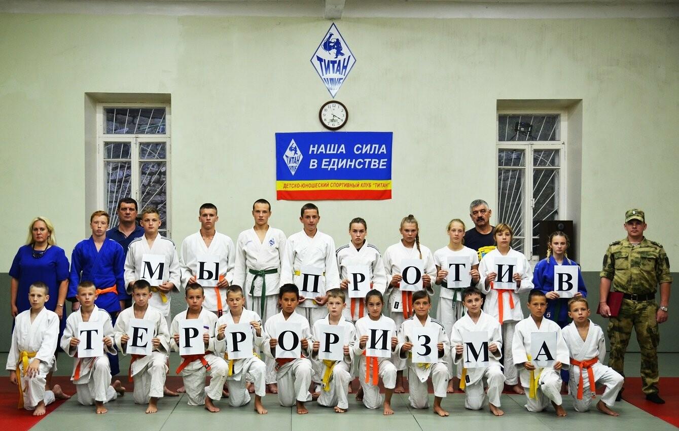 В Гаспре в День солидарности в борьбе с терроризмом прошла открытая тренировка по дзюдо, фото-1