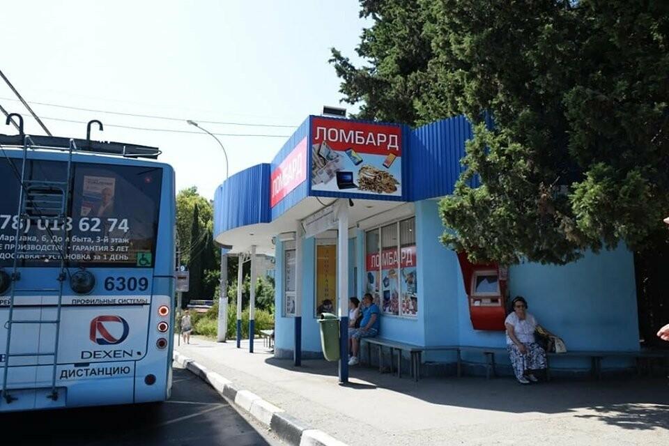 В Ялте власти хотят ликвидировать все магазины на остановках транспорта, фото-1
