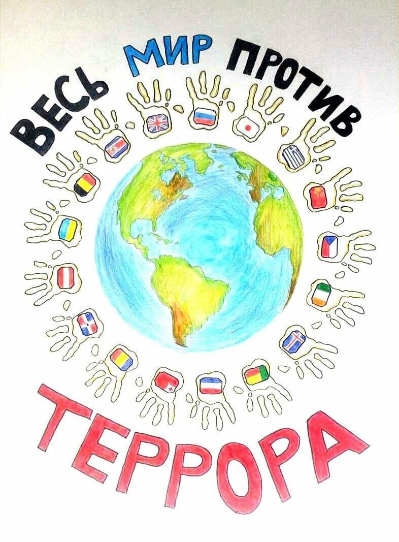 Школьники Ялты могут принять участие в конкурсе на лучшую творческую работу против терроризма, фото-1