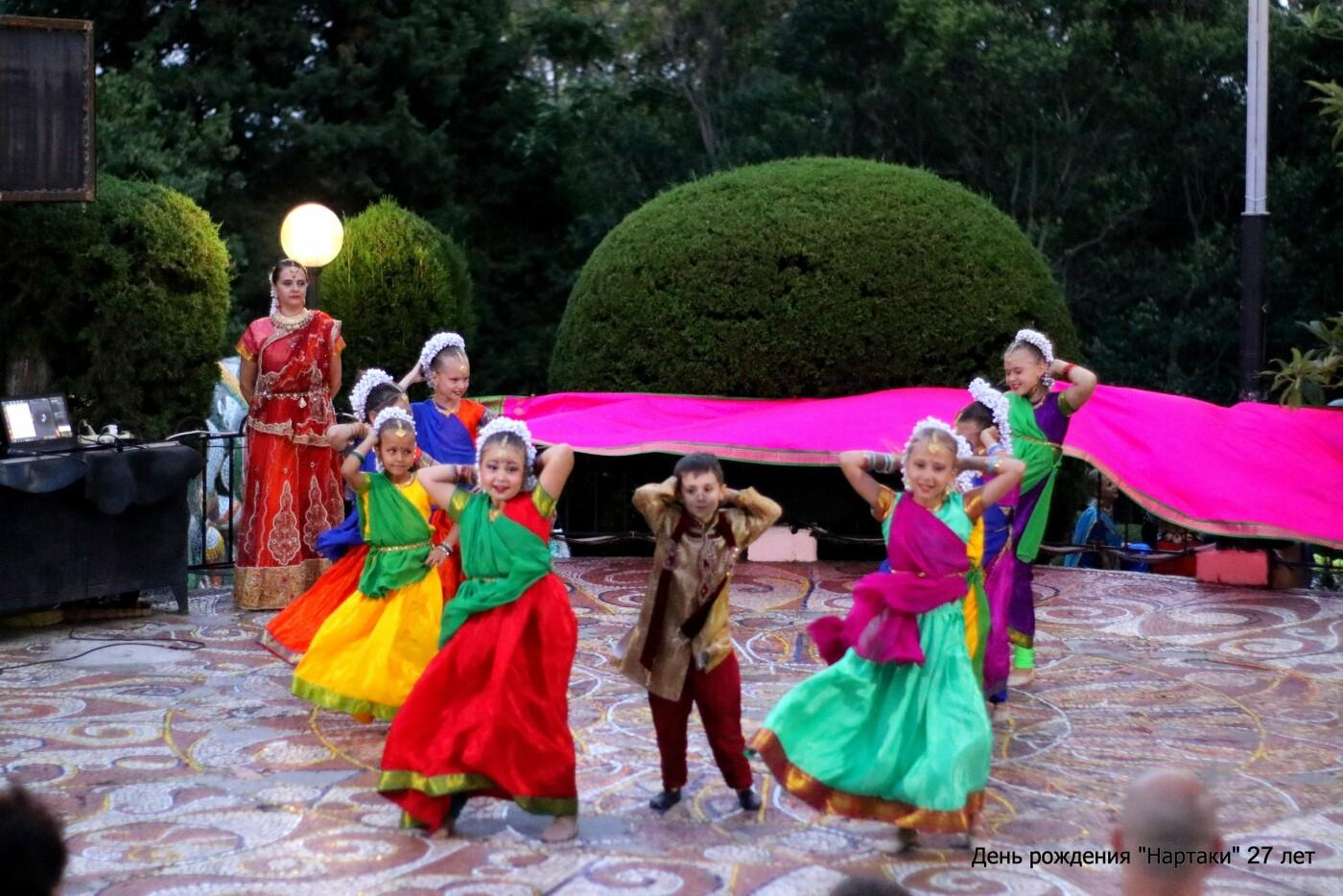 Образцовый ансамбль танца народов Востока из Кореиза «Нартаки» отметил свое 27-летие, фото-1