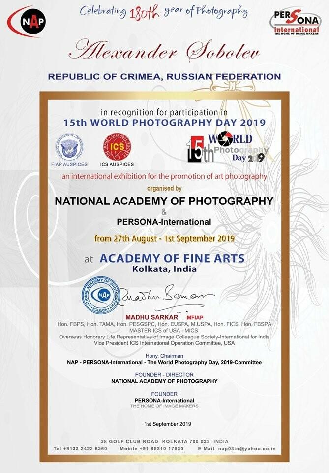 Фотографы Ялты приняли участие Международной фотовыставке в Индии, фото-3