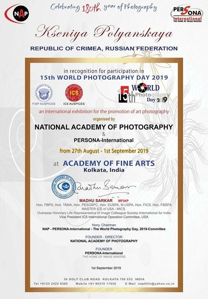 Фотографы Ялты приняли участие Международной фотовыставке в Индии, фото-2