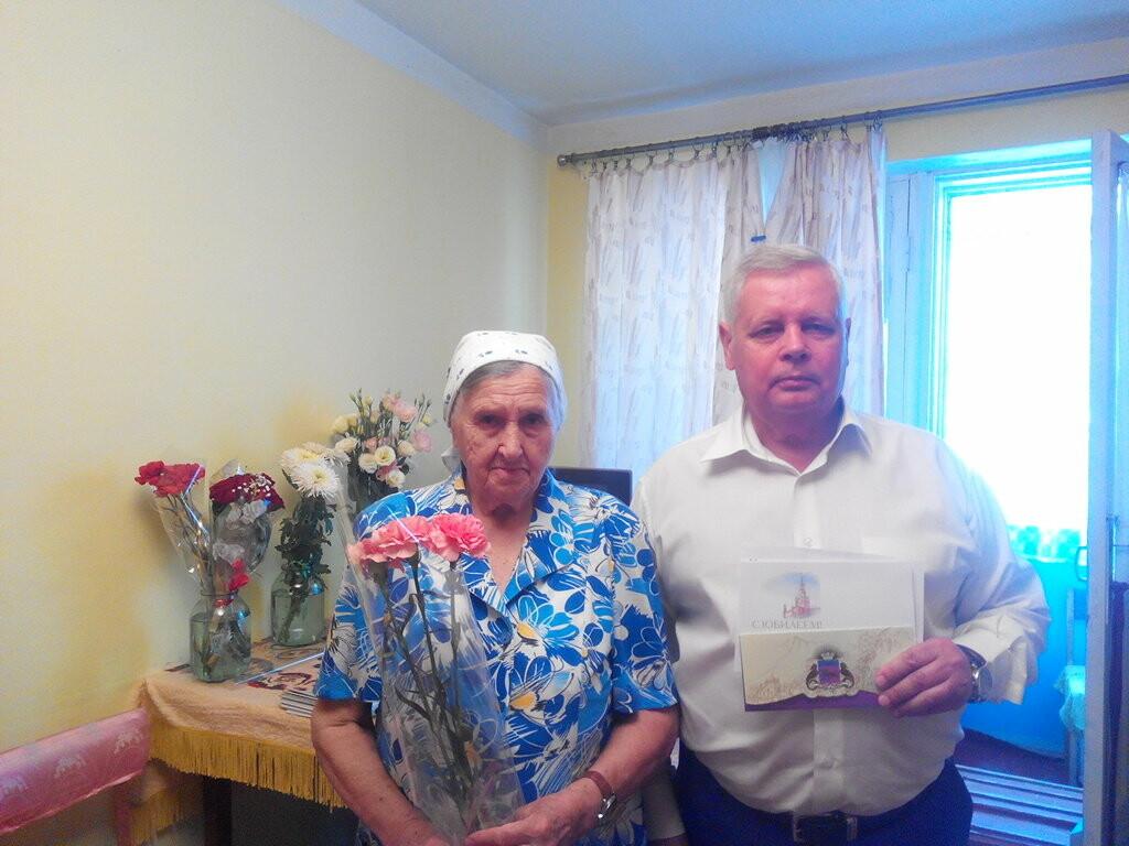 Четыре жителя Ялты отметили 90-летние юбилеи, фото-2