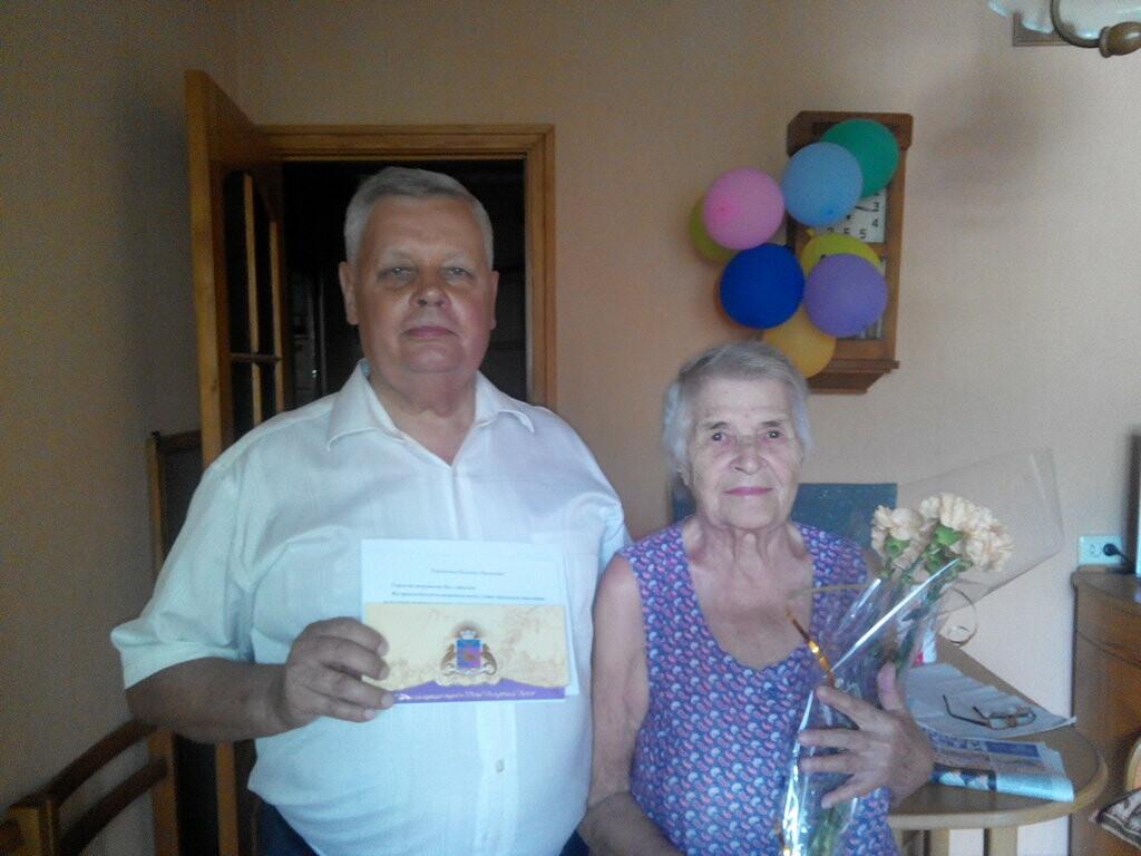 Четыре жителя Ялты отметили 90-летние юбилеи, фото-1