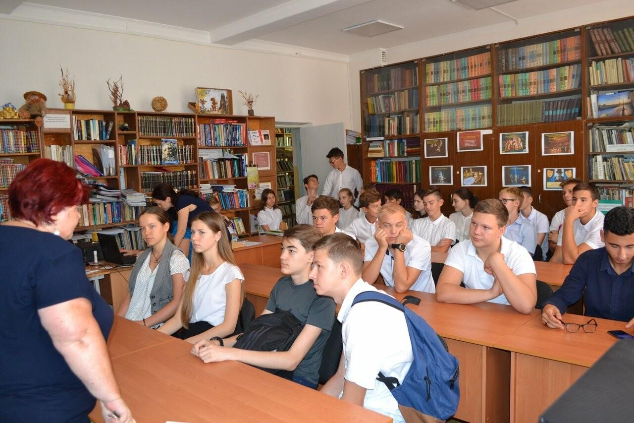 В Ялтинской школе №9 прошел исторический квест «Дальневосточная Победа», фото-2