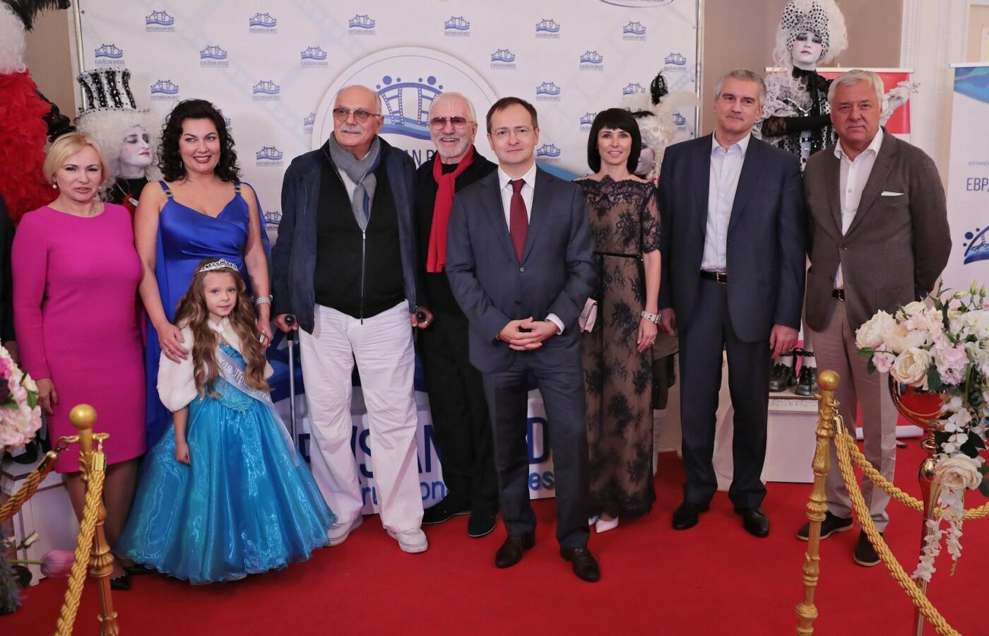 В  Ялте открылся IV Международный кинофестиваль «Евразийский мост» , фото-3