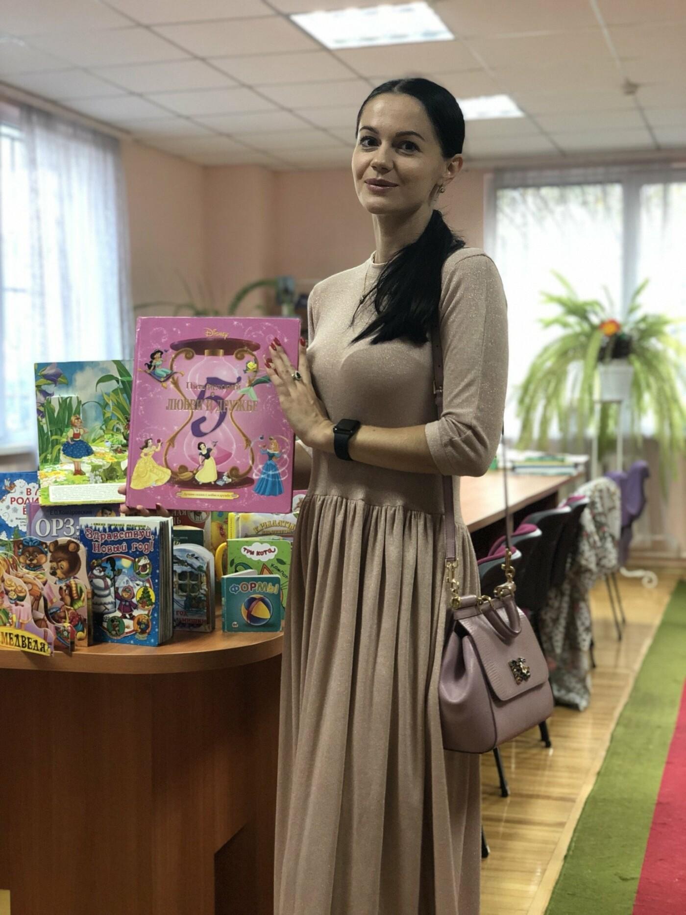В Ялте  презентовали выставку  «Книжный парад для дошколят», фото-1