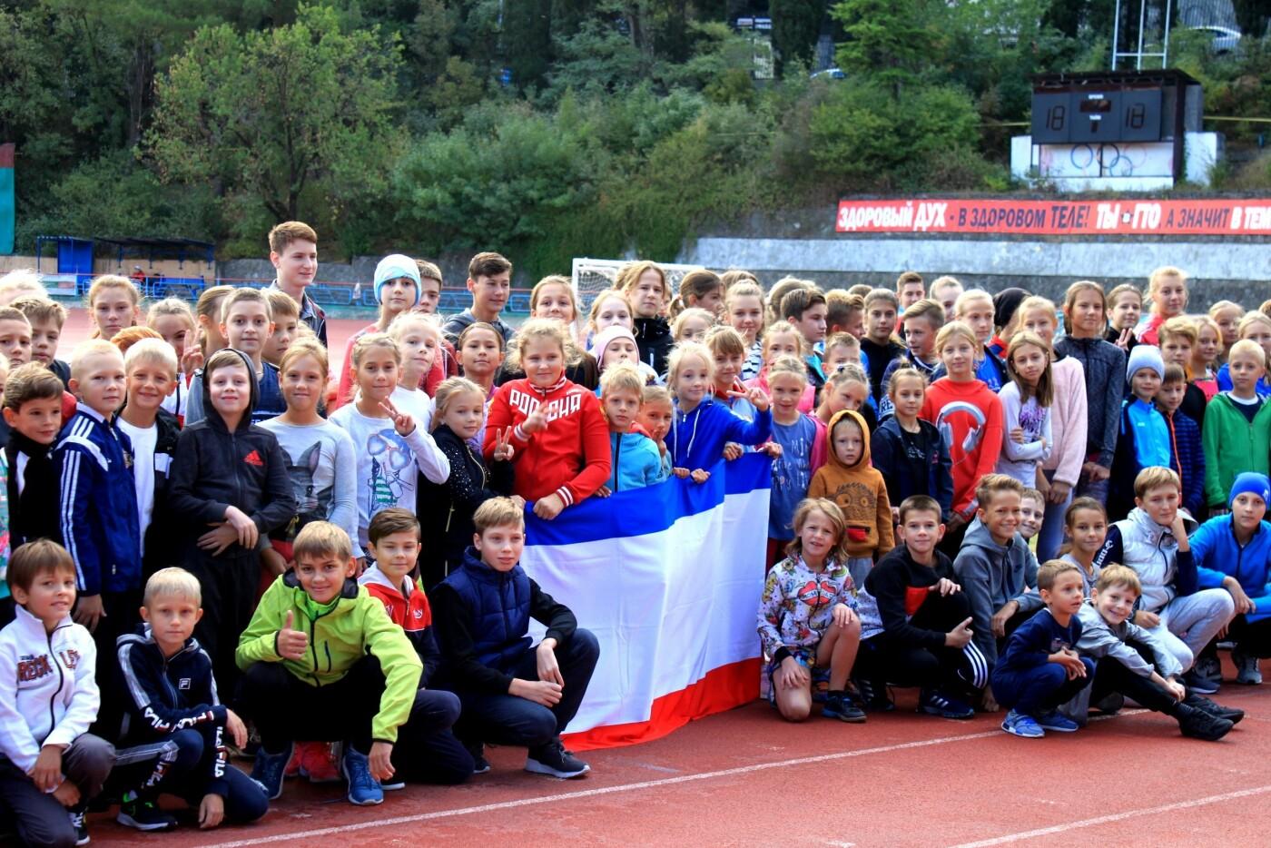 В Ялте подвели итоги первенства СШОР по легкой атлетике №1, фото-1