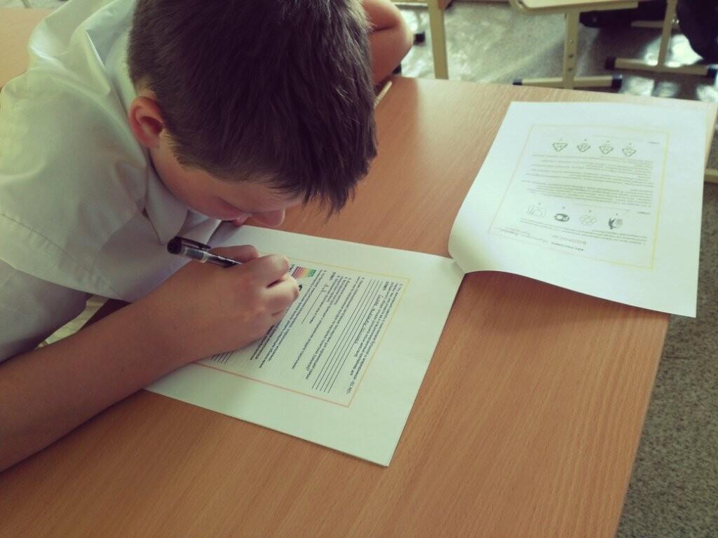 Воспитанники Детского экологического центра Ялты приняли участие во Всероссийском экодиктанте , фото-1