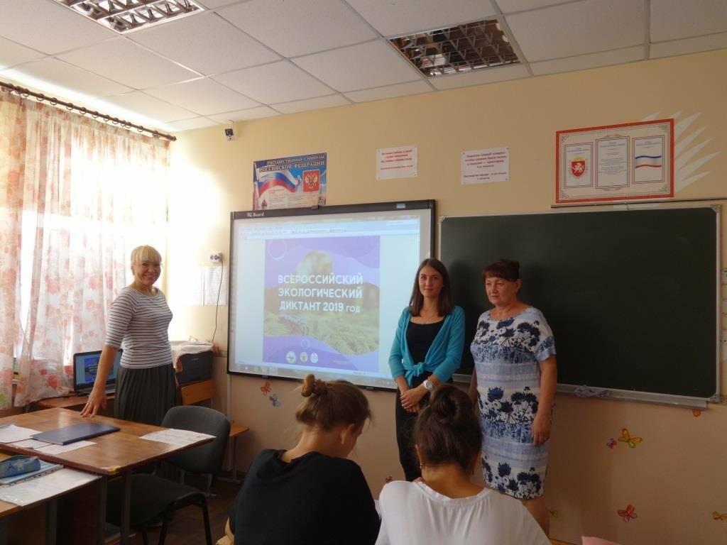 Воспитанники Детского экологического центра Ялты приняли участие во Всероссийском экодиктанте , фото-3