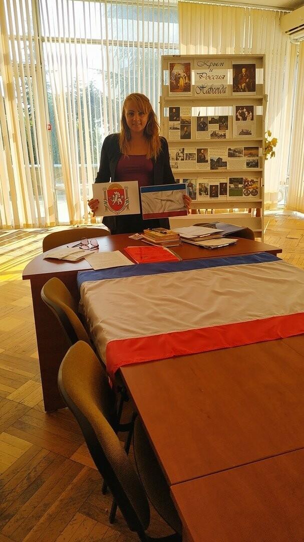 День герба и флага Крыма отметили в сети санаториев «Курорты Крыма», фото-2
