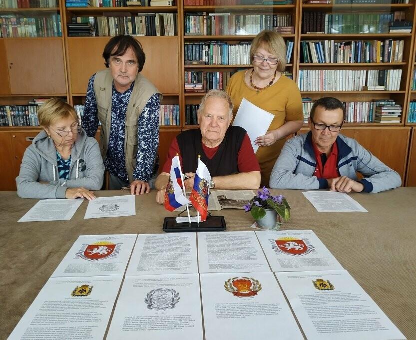 День герба и флага Крыма отметили в сети санаториев «Курорты Крыма», фото-3