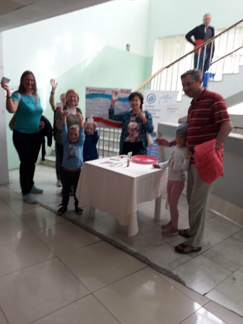 День герба и флага Крыма отметили в сети санаториев «Курорты Крыма», фото-4