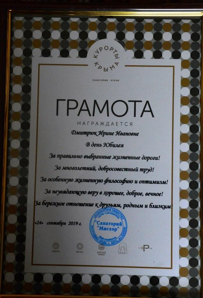 Сеть «Курорты Крыма» поздравили своих Ветеранов с юбилеем  и Днём флага и герба Крыма, фото-2