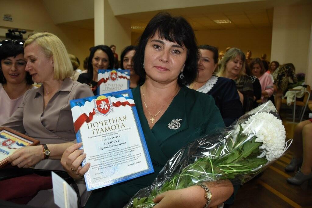 В Ялте сегодня поздравили работников  дошкольных образовательных учреждений, фото-4