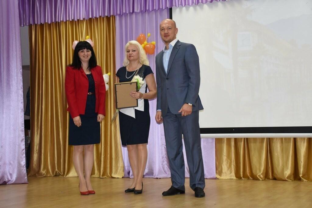 В Ялте сегодня поздравили работников  дошкольных образовательных учреждений, фото-2