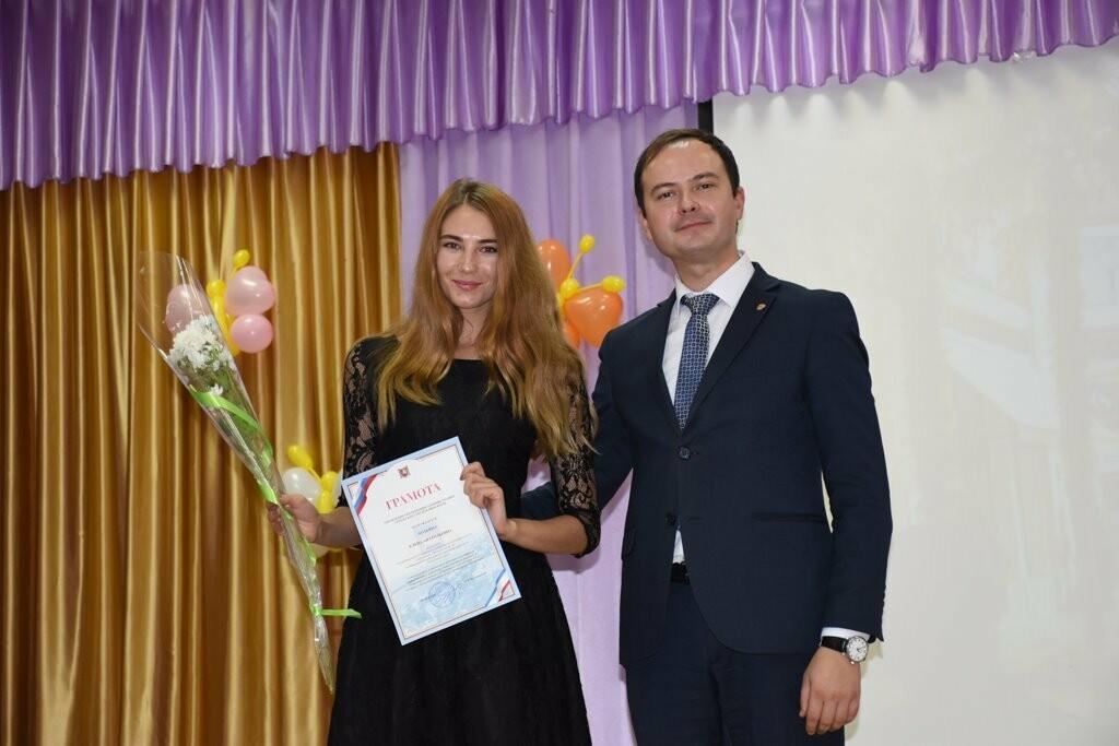 В Ялте сегодня поздравили работников  дошкольных образовательных учреждений, фото-3