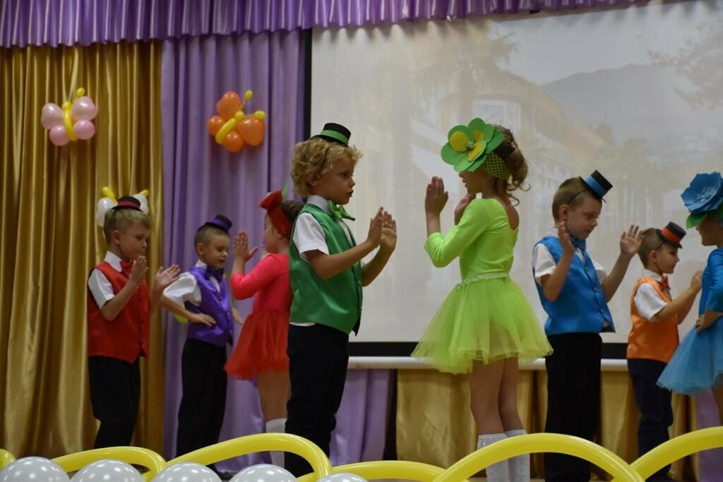 В Ялте сегодня поздравили работников  дошкольных образовательных учреждений, фото-1
