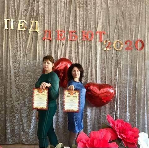 Учителя из школы Краснокаменки - победители всекрымского конкурса «Педагогический дебют-2020», фото-1