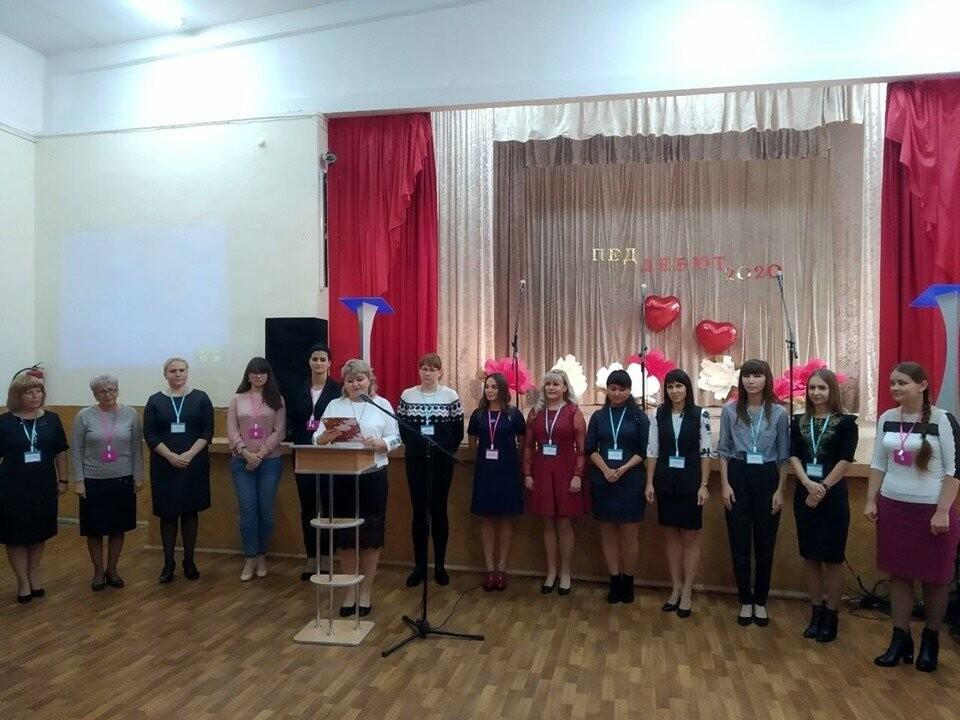 Учителя из школы Краснокаменки - победители всекрымского конкурса «Педагогический дебют-2020», фото-2