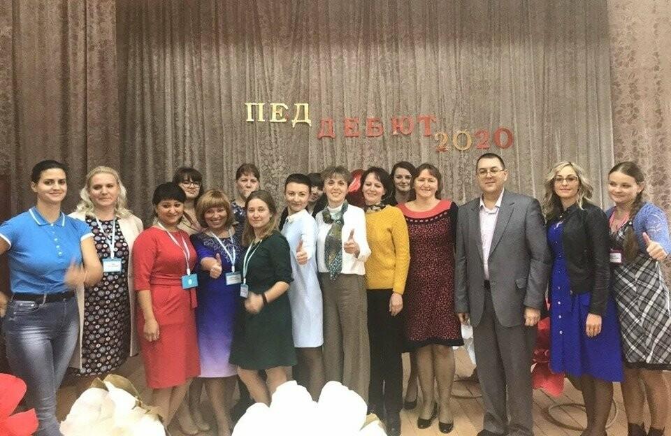 Учителя из школы Краснокаменки - победители всекрымского конкурса «Педагогический дебют-2020», фото-3