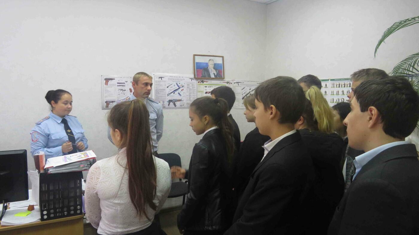 Для школьников Ялты в преддверии выбора профессии провели экскурсию в местное УМВД, фото-2