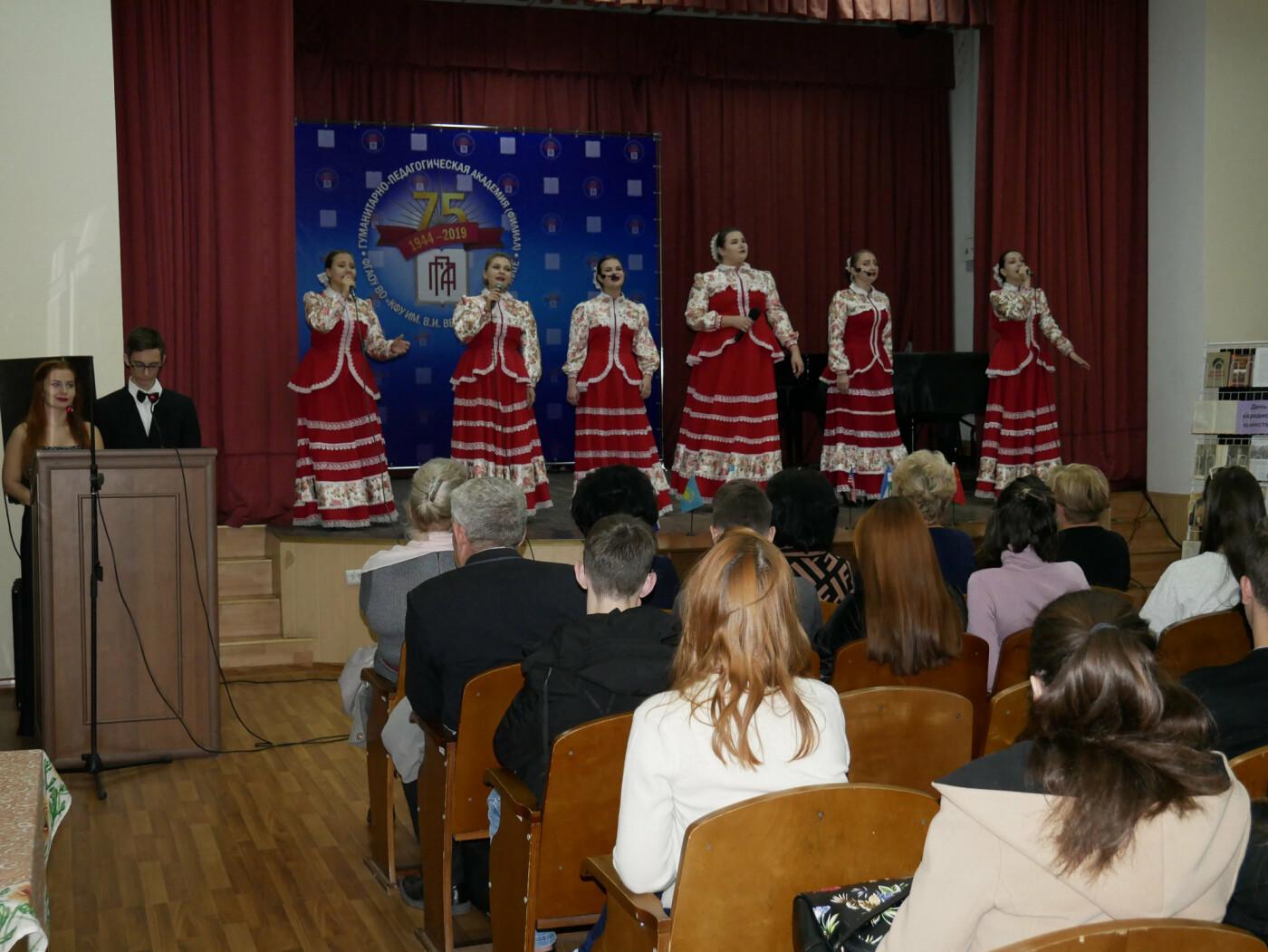 Студенты ГПА празднуют День народного единства, фото-1