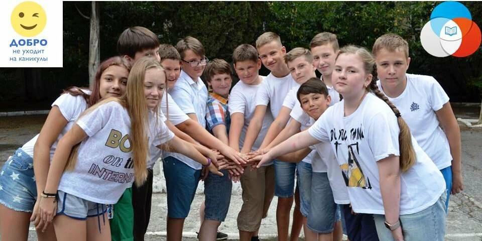Семиклассники ялтинской школы №9 выиграли грант в 300 тыс. на собственный проект, фото-1